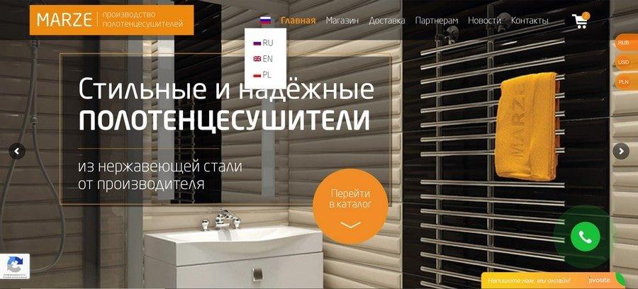 Наша компания выходит на европейский рынок. Теперь сайт на трех языках.